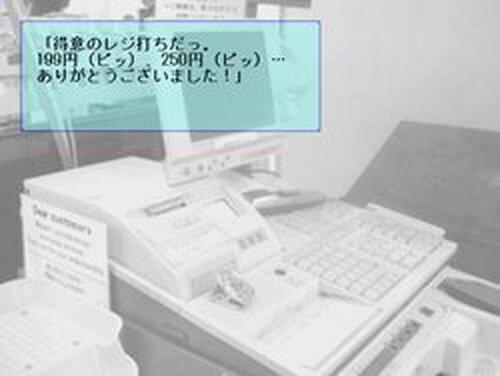 博士号への道 Game Screen Shots