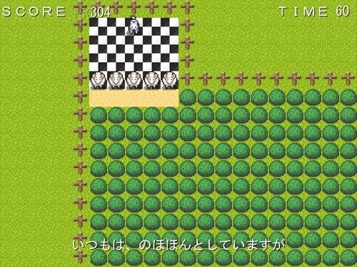牧羊犬最強決定戦~OUJA~ Game Screen Shot1