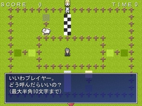 牧羊犬最強決定戦~OUJA~ Game Screen Shot3