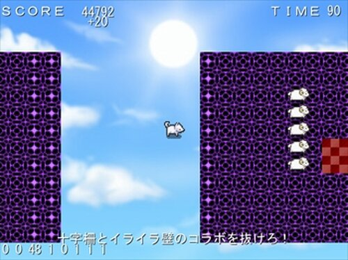 牧羊犬最強決定戦~OUJA~ Game Screen Shot4
