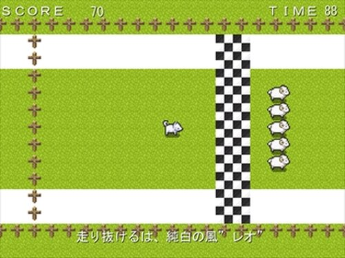 牧羊犬最強決定戦~OUJA~ Game Screen Shots