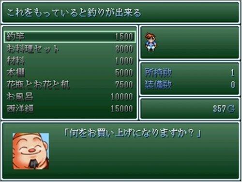 例えばこんな借金生活 Game Screen Shot3
