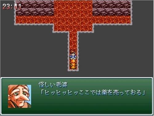 例えばこんな借金生活 Game Screen Shot4
