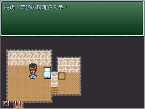 例えばこんな借金生活 Game Screen Shot5