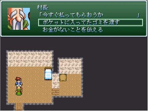 例えばこんな借金生活 Game Screen Shots