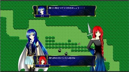 神秘の泉・レーツェルコンティネント2・ Game Screen Shot