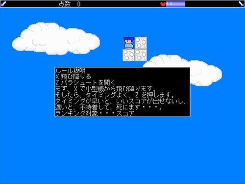 ヤシーユ・スポーツ Game Screen Shot