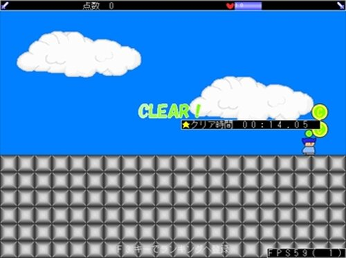 ヤシーユ・スポーツ Game Screen Shot3