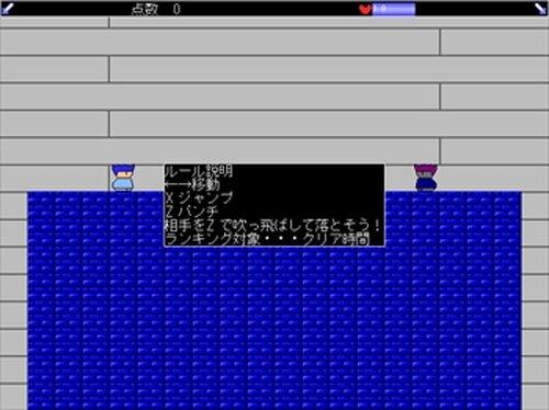 ヤシーユ・スポーツ Game Screen Shot4