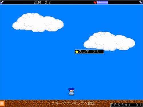 ヤシーユ・スポーツ Game Screen Shots