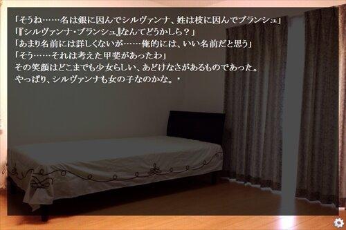端くれ陰陽師と銀枝篇の少女 1話 Game Screen Shot1