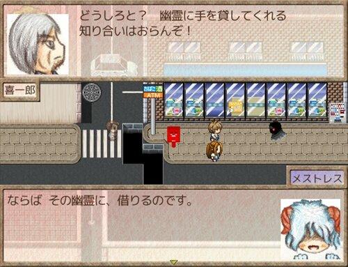 デッドラインのその先で Game Screen Shot1