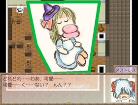 デッドラインのその先で Game Screen Shot3