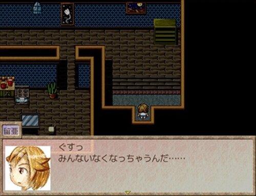 デッドラインのその先で Game Screen Shot4