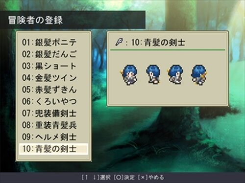 Moebirin Adventure Game Screen Shot2