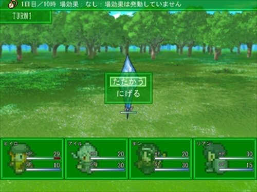 Moebirin Adventure Game Screen Shots