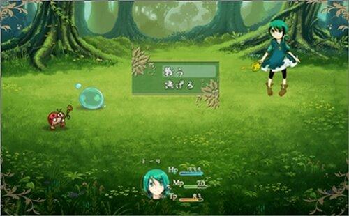 Rain Garden 体験版 Game Screen Shot3