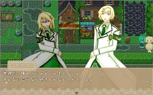Rain Garden 体験版 Game Screen Shot4