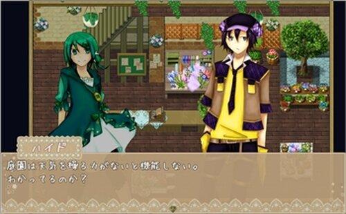 Rain Garden 体験版 Game Screen Shot5