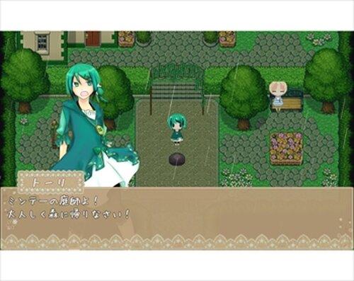 Rain Garden 体験版 Game Screen Shots