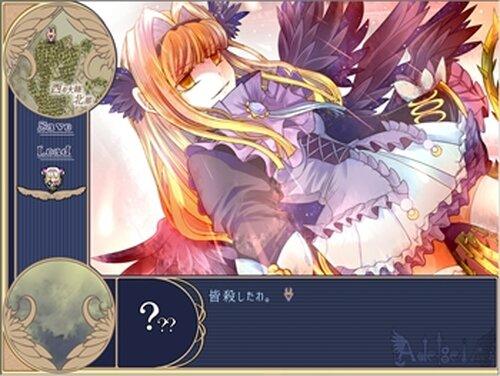 Adelgeia-アデルゲイア-Cp1~4 Game Screen Shot3