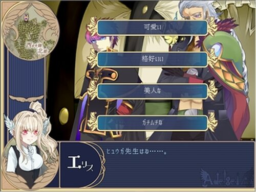 Adelgeia-アデルゲイア-Cp1~4 Game Screen Shot4