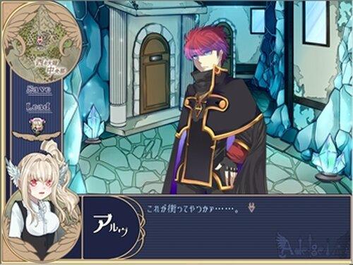 Adelgeia-アデルゲイア-Cp1~4 Game Screen Shot5
