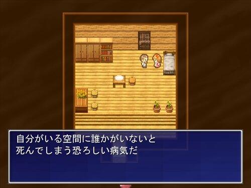ヒトリ Game Screen Shot1