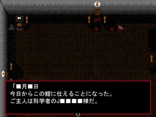 デスパレートマンション Game Screen Shot3