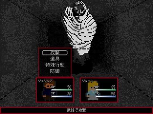 デスパレートマンション Game Screen Shot5