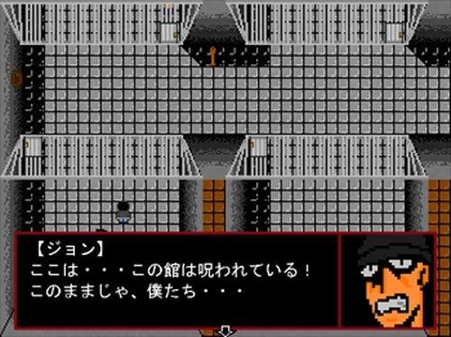 デスパレートマンション Game Screen Shots