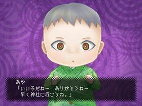 子泣き神社へおまいりに Game Screen Shot3