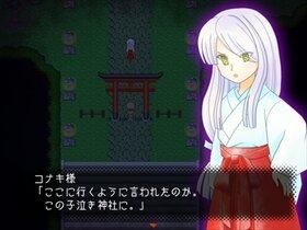 子泣き神社へおまいりに Game Screen Shot5