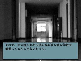 嗚呼、オカルト禁断症状 Game Screen Shot2