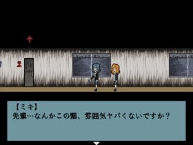 嗚呼、オカルト禁断症状 Game Screen Shot3