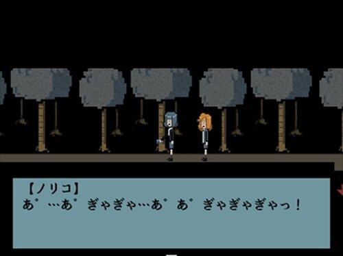 嗚呼、オカルト禁断症状 Game Screen Shot4