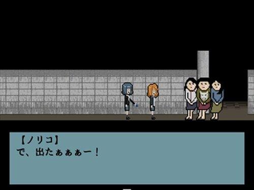 嗚呼、オカルト禁断症状 Game Screen Shot5