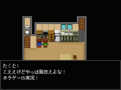 見られ終章 Game Screen Shot2