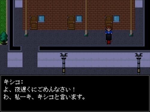見られ終章 Game Screen Shot3