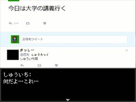 見られ終章 Game Screen Shot5