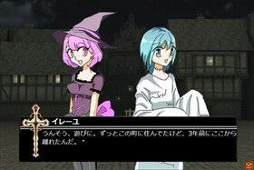 ミッドナイトストレンジ Game Screen Shot2