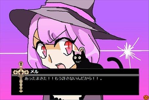 ミッドナイトストレンジ Game Screen Shot3