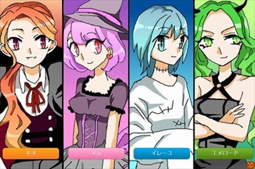 ミッドナイトストレンジ Game Screen Shot5