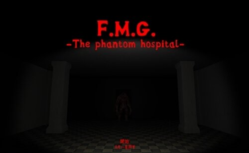 F.M.G. ‐The phantom hospital‐ Game Screen Shot2