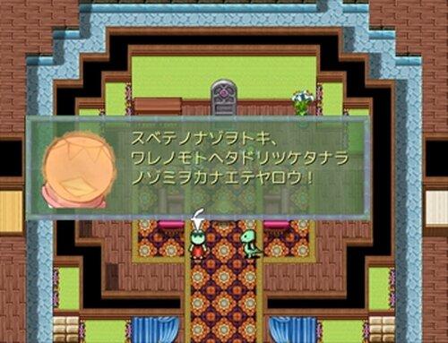 かぱ★くろ Game Screen Shot2