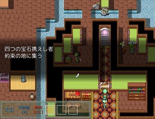 かぱ★くろ Game Screen Shot3
