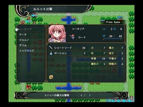 コーネリア戦記 Game Screen Shot2