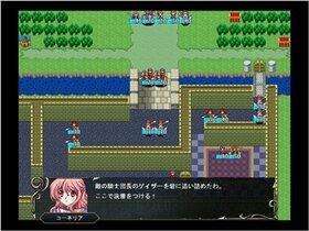 コーネリア戦記 Game Screen Shot5