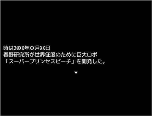 スーパープリンセスピーチ3 Game Screen Shot2