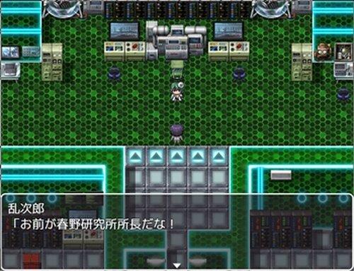 スーパープリンセスピーチ3 Game Screen Shot5